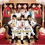 シンデレラガール(初回限定盤B)(DVD付) / King & Prince (CD) (予約)
