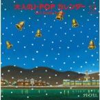 大人のJ-POPカレンダー 365 Radio Songs(12月編) / オムニバス (CD)