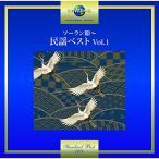 ����������̱�إ٥��� Vol.1 �� ����˥Х� (CD)