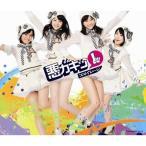 悪ガキッ1 / スマイレージ (CD)