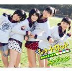 【CD】ショートカット/スマイレージ スマイレージ