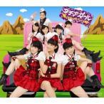 タチアガール(初回生産限定盤D) / スマイレージ (CD)