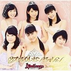 (2)スマイルセンセーション / スマイレージ (CD)