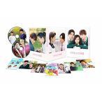 ひるなかの流星 スペシャル・エディション / 永野芽郁 (DVD)
