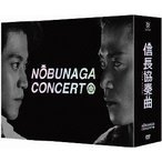【DVD】【9%OFF】信長協奏曲 DVD-BOX/小栗旬 オグリ シユン