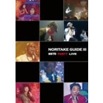【DVD】【10%OFF】NORITAKE GUIDE III〜9975 PARTY LIVE〜/木梨憲武 キナシ ノリタケ