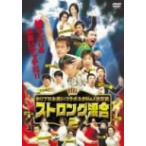 ホリプロお笑い夏祭りスペシャル ストロング混合2 /  (DVD)