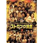 ホリプロお笑い夏祭りスペシャル ストロング混合3 /  (DVD)