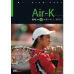 【DVD】【9%OFF】Air-K 錦織圭 in 全豪オープン 2012/錦織圭 ニシコリ ケイ