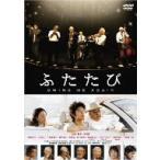 【DVD】【10%OFF】ふたたび SWING ME AGAIN コレクターズ・エディション/鈴木亮平 スズキ リヨウヘイ