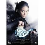 劇場版 媚空-ビクウ- / 秋元才加 (DVD)