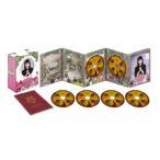 【DVD】【10%OFF】小公女セイラ DVD-BOX/志田未来 シダ ミライ