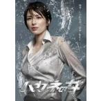 【DVD】【10%OFF】ハガネの女 DVD-BOX/吉瀬美智子 キチセ ミチコ