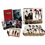 【DVD】【23%OFF】主君の太陽 DVD-BOX/ソ・ジソブ ソ・ジソブ