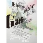 エレキコミック第16回発表会「Garlic」 / エレキコミック (DVD)