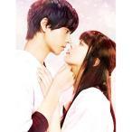 映画『一礼して、キス』メイキングDVD / 池田エライザ/中尾暢樹 (DVD)