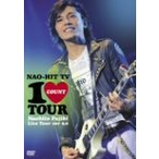 【DVD】【9%OFF】NAO-HIT TV Live Tour ver9.0〜10 Count Tour〜2009.7.19東京国際フォーラ...