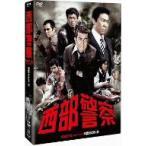 西部警察 PARTIII セレクション 木暮BOX 2/渡哲也 ワタリ テツヤ(DVD)