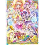 【DVD】【10%OFF】魔法つかいプリキュア! vol.11/プリキュア プリキユア