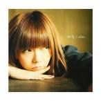 初恋 / aiko (CD)