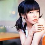 蝶々結び / aiko (CD)