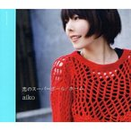 恋のスーパーボール/ホーム / aiko (CD)