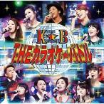 【CD】テレビ東京系「THE カラオケ★バトル」BEST ALBUM/オムニバス オムニバス