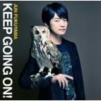 【予約要確認】【CD】KEEP GOING ON!(通常盤)/福山潤 フクヤマ ジユン