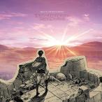 【お取り寄せ】【CD】TVアニメ「進撃の巨人」Season 2 オリジナルサウンドトラック/