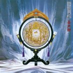 【CD】シルクロード(絲綢之路)(UHQCD)/喜多郎 キタロウ