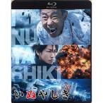 いぬやしき スタンダード・エディション(Blu-ray Disc