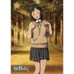 セイレン 第5巻 桃乃今日子 上巻(Blu-ray Disc) / セイレン (Blu-ray)