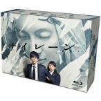 サイレーン 刑事×彼女×完全悪女 Blu-ray BOX(Blu-ray Disc) / 松坂桃李/木村文乃 (Blu-ray)