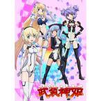 武装神姫 Blu-ray 〜マスター大好きBOX〜(Blu-ray Disc) / 武装神姫 (Blu-ray)