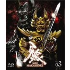【Blu-ray】【9%OFF】牙狼〜MAKAISENKI〜vol.3(Blu-ray Disc)/小西遼生 コニシ リヨウセイ