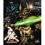 【Blu-ray】【9%OFF】牙狼〜MAKAISENKI〜vol.6(Blu-ray Disc)/小西遼生 コニシ リヨウセイ