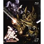 【Blu-ray】【9%OFF】牙狼〜MAKAISENKI〜vol.7(Blu-ray Disc)/小西遼生 コニシ リヨウセイ