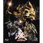 【Blu-ray】【9%OFF】牙狼〜MAKAISENKI〜vol.8(Blu-ray Disc)/小西遼生 コニシ リヨウセイ