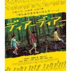 ディアーディアー(Blu-ray Disc) / 中村ゆり (Blu-ray)