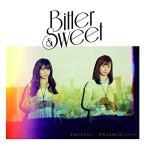 幸せになりたい。/写真には残らないシュート(初回限定盤)(DVD付) / Bitter&Sweet (CD)画像