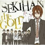 EXIT TUNES PRESENTS SEKIHAN the GOLD ジャケ.. / 赤飯 (CD)