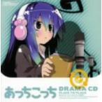 ドラマCD あっちこっち /  (CD)