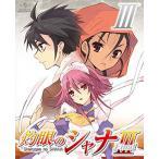 灼眼のシャナIII-FINAL- 第III巻(初回限定版) /  (DVD)