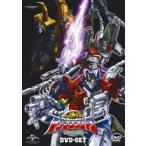 超ロボット生命体トランスフォーマー マイクロン伝説 DVD-SET / トランスフォーマー (DVD)