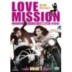 ラブ・ミッション-スーパースターと結婚せよ!-[完全版]DVD-SET1 / エリック (DVD)