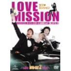 ラブ・ミッション-スーパースターと結婚せよ!-[完全版]DVD-SET2 / エリック (DVD)