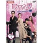 【DVD】【9%OFF】最高の愛〜恋はドゥグンドゥグン〜DVD-SET1/チャ・スンウォン チヤ・スンウオン