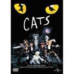 キャッツ  DVD
