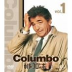 【DVD】【50%OFF】刑事コロンボ完全版1 バリューパック/ピーター・フォーク ピーター・フオーク