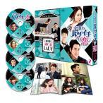 【DVD】【10%OFF】ずる賢いバツイチの恋 DVD-SET2/チュ・サンウク チユ・サンウク